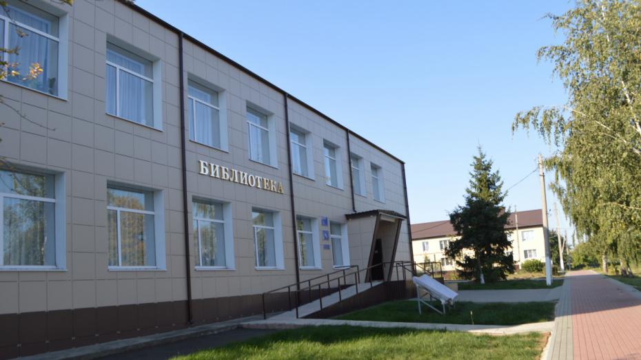 В Эртиле создадут модельную библиотеку за 5 млн рублей