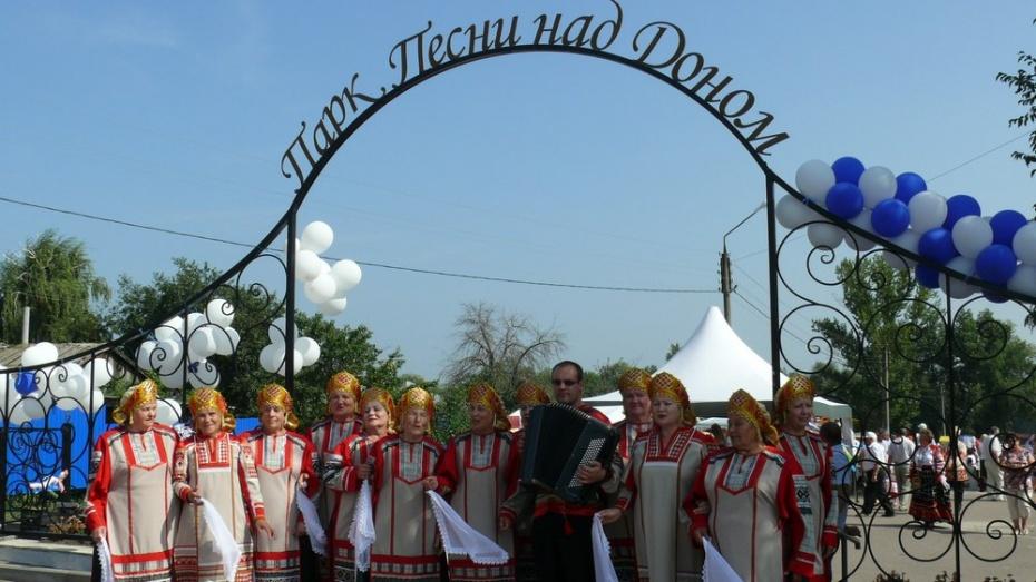 В Верхнемамонском районе пройдет V Межрегиональный певческий фестиваль «Песни над Доном»