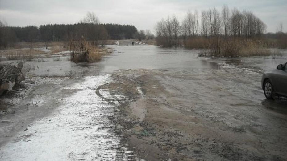 Из-за паводка в изоляции оказались два села Терновского района
