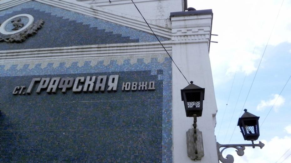 Женщина уговорила троих мужчин украсть металлический шкаф со станции Графская