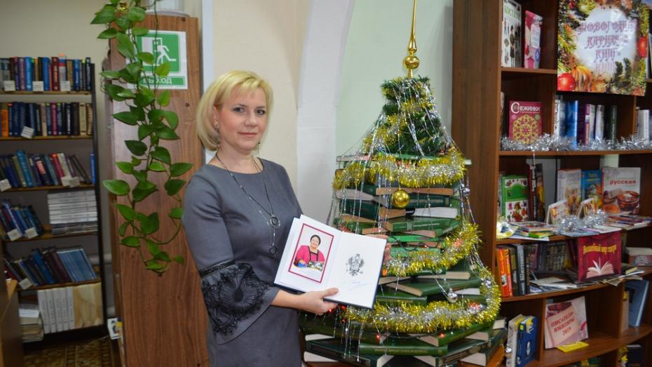 Острогожская поэтесса подарила городской библиотеке книгу с подписью княгини Марии Романовой