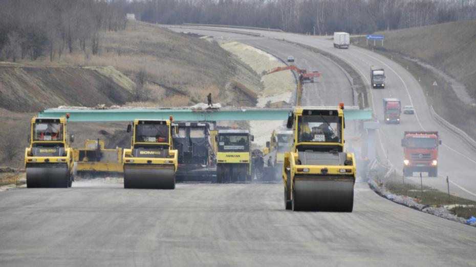 Дорожный фонд Воронежской области увеличат на 1 млрд рублей