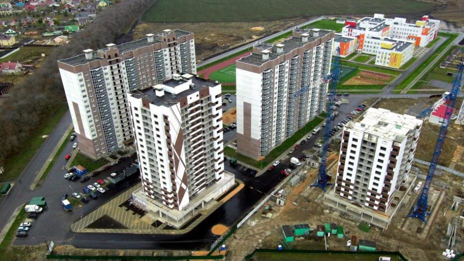 В Воронеже ввели в эксплуатацию первый в РФ дом, построенный с использованием эскроу-счетов