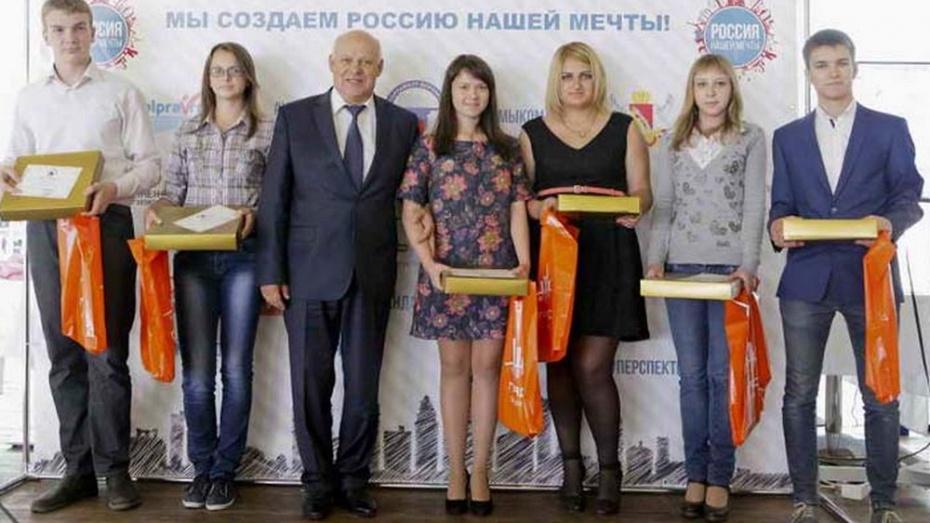 Лискинские школьницы победили в конкурсе «Воронежская область нашей мечты»