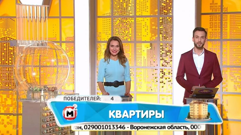 Житель Воронежской области выиграл в лотерею квартиру