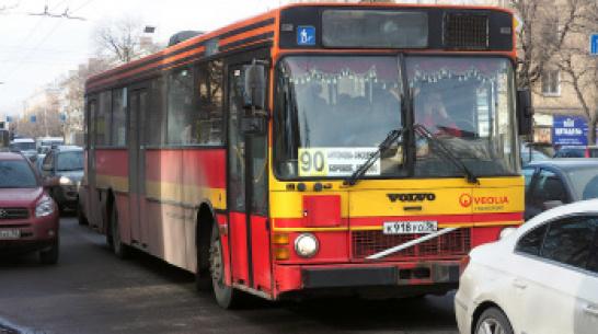 Разработка модели транспортной системы Воронежа обойдется в 16 млн рублей