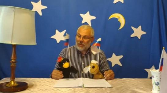 В Таловском районе запустили видеопроект для детей «Сказки на ночь»