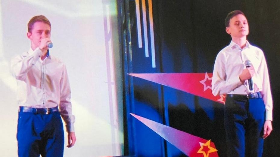 Таловский дуэт стал победителем Областного онлайн-фестиваля «На молодежной волне»