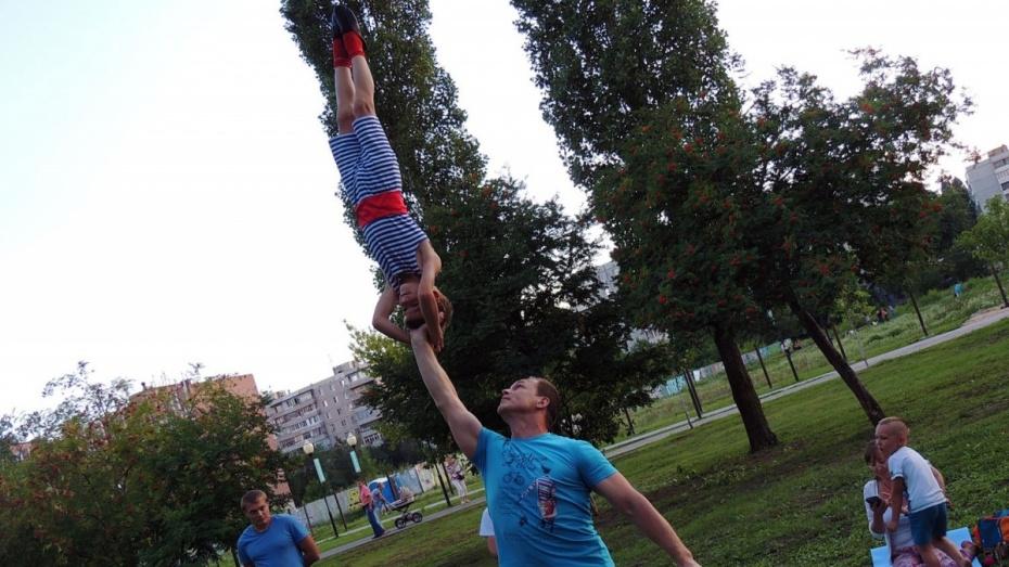 Воронежские циркачи научили горожан акробатическим трюкам