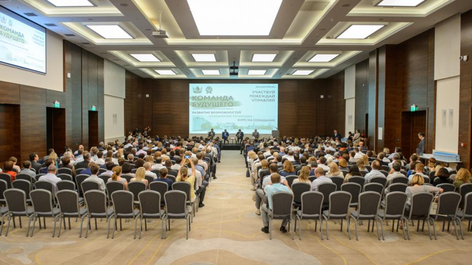 Власти Воронежской области создадут резерв кадров государственных управленцев
