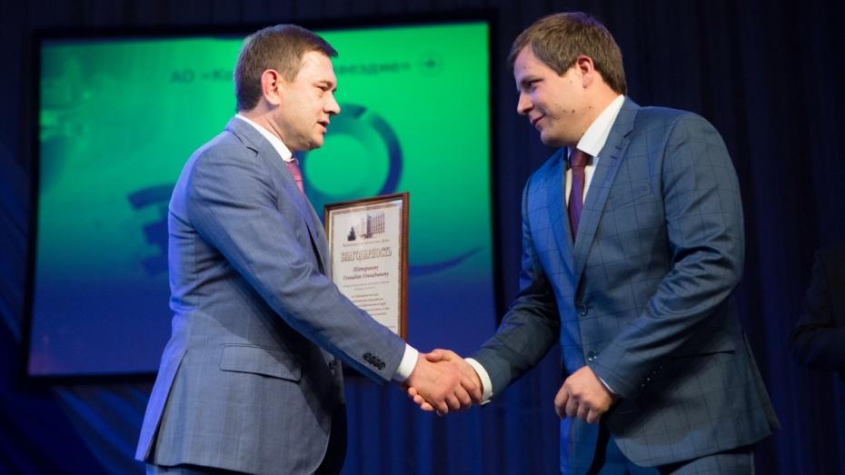 Председатель Воронежской облдумы поздравил коллектив концерна «Созвездие»