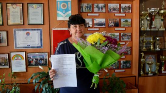 В Россоши вынужденной переселенке вручили сертификат на жилье