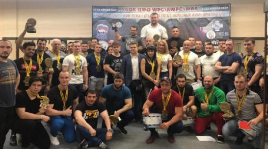 Семилукские спортсмены победили на открытом кубке ЦФО WPC/AWPC/WAA