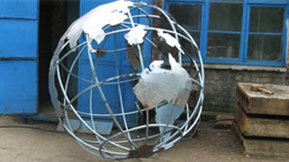 Лискинские студенты изготовили «Земной шар» весом 120 кг