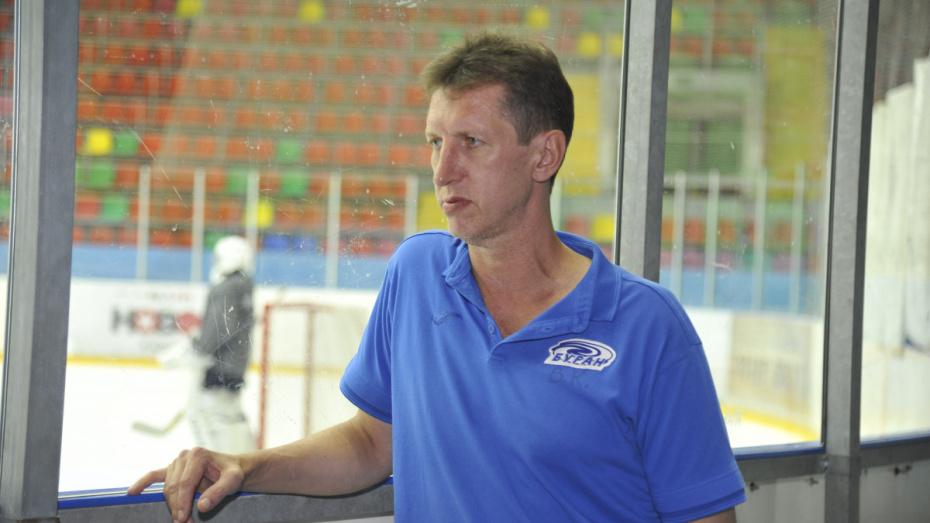 Тренер воронежского «Бурана»: «Я попал в НХЛ, потому что пахал на тренировках»