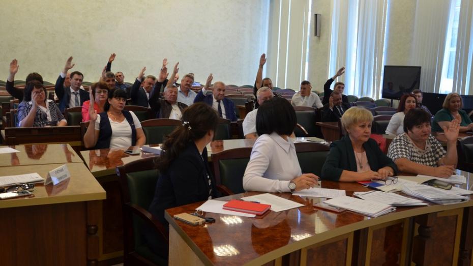 В Павловске объявили конкурс на пост главы района