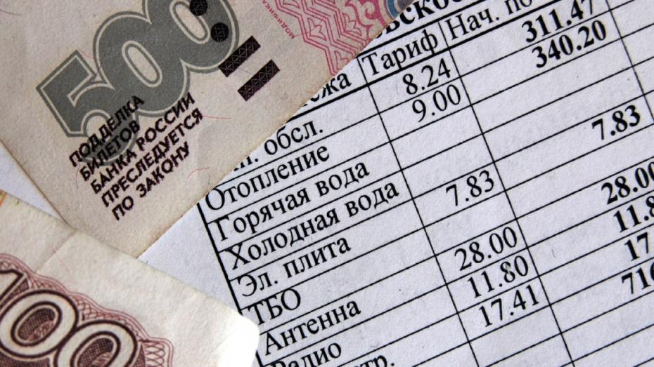 В Воронеже аннулировали лицензии 8 управляющих компаний
