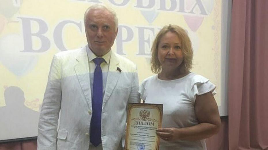 Борисоглебский педагог стала лауреатом Всероссийского конкурса на лучшую научную книгу