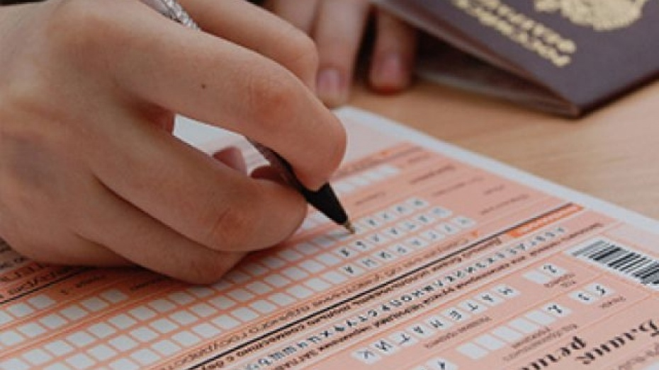 ЕГЭ по иностранному сделают обязательным в российских школах с 2022 года