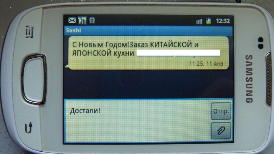 Завтра в Воронеже будут судить смс-спамера