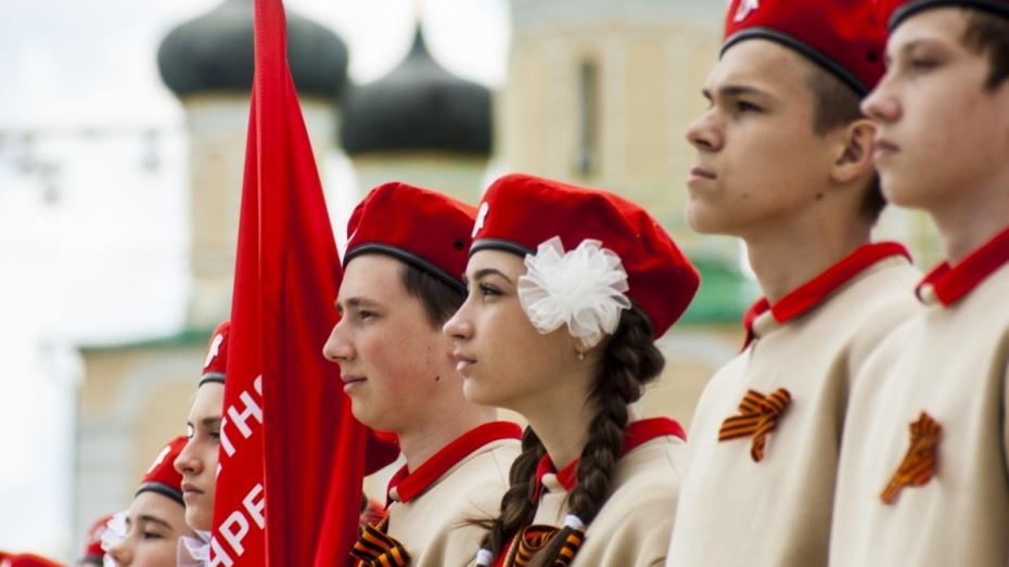 Неменее 200 воронежских школьников вступили вотряды «Юнармии»