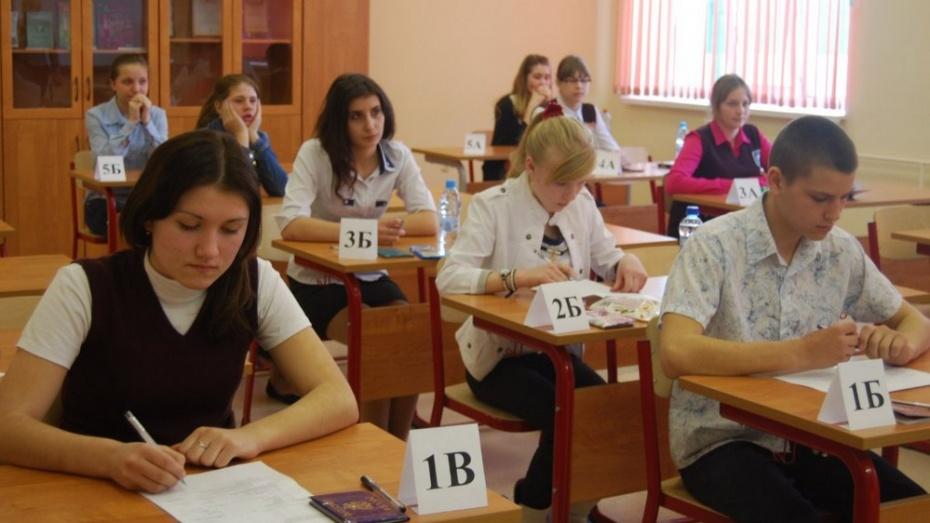 За ЕГЭ по математике и русскому языку в резервный день воронежцы получили 373 «неуда»