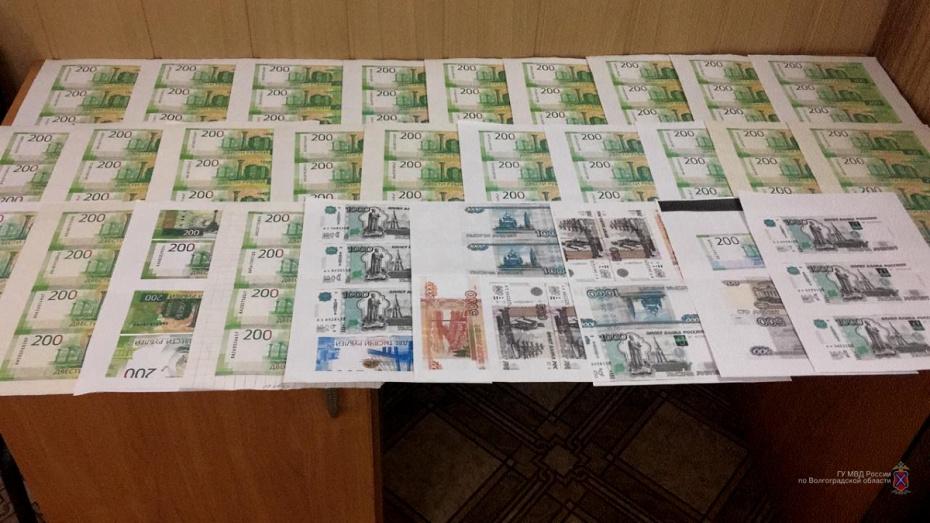 Мужчина преклонного возраста поставил на поток сбыт фальшивых купюр в Воронежской области
