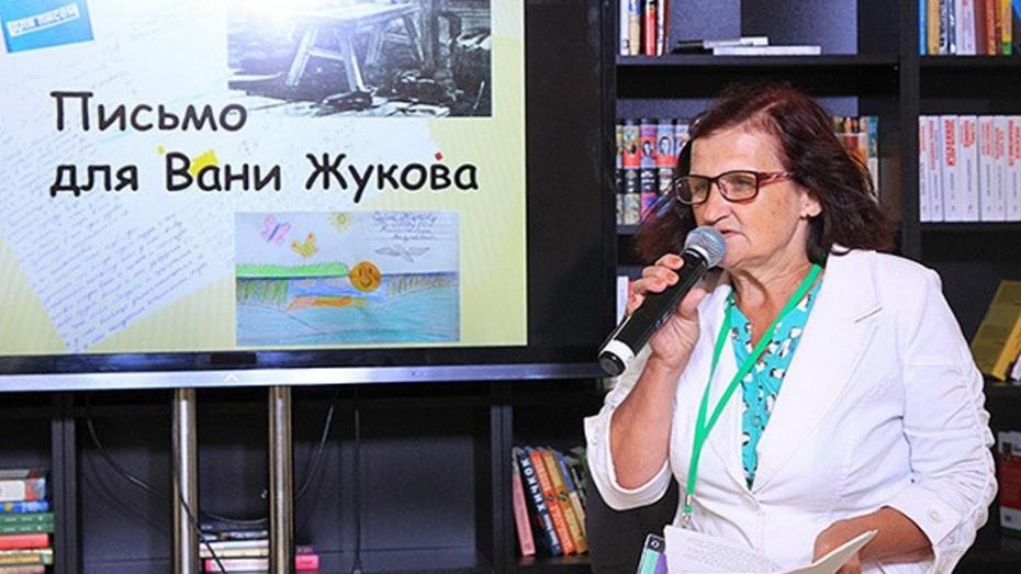 Репьевский  библиотекарь поделилась опытом на фестивале «Книги России»