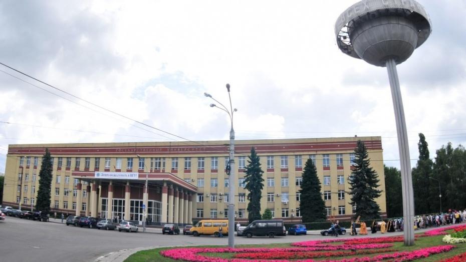 Сотрудники Воронежского госуниверситета озвучили план празднования 100-летия вуза