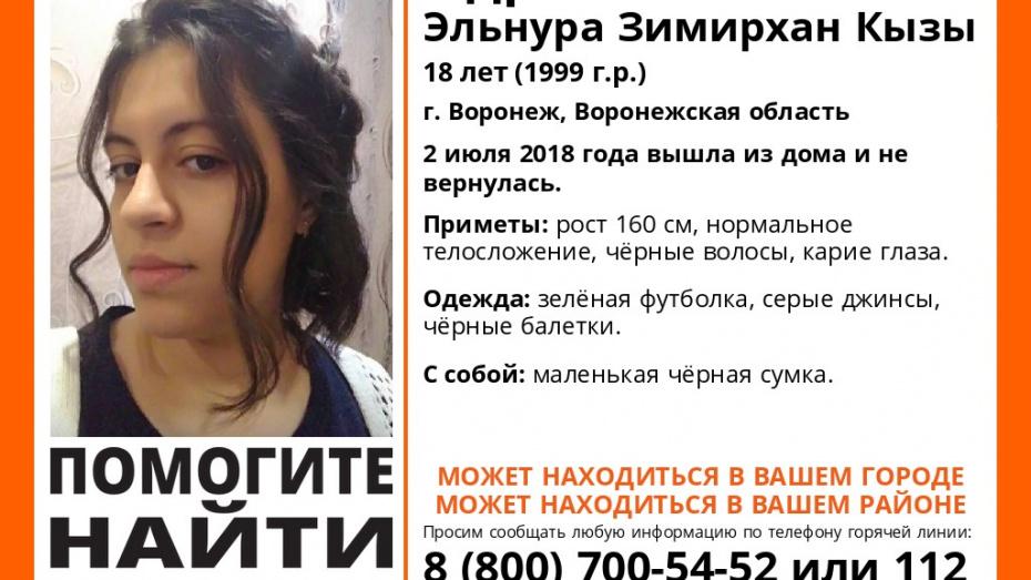 В Левобережном районе Воронежа пропала 18-летняя девушка