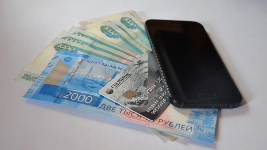 Операторы связи отменят плату за входящие звонки в роуминге по России