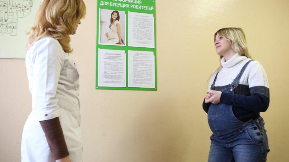 В Воронежской области выплату на первого ребенка оформили 7 семей