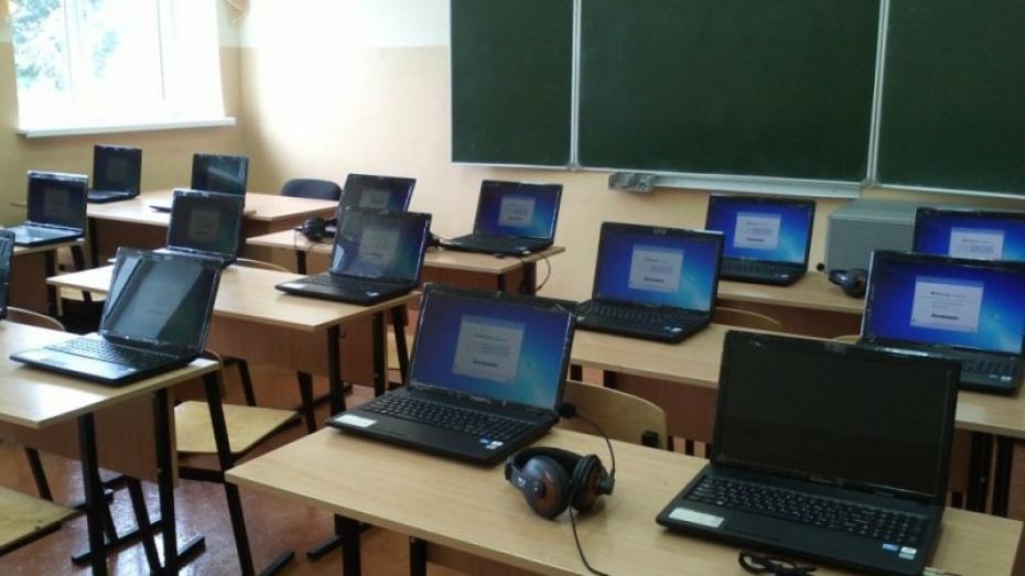 Рождественская СОШ первой в Поворинском районе вошла в федеральный проект «Цифровая школа»
