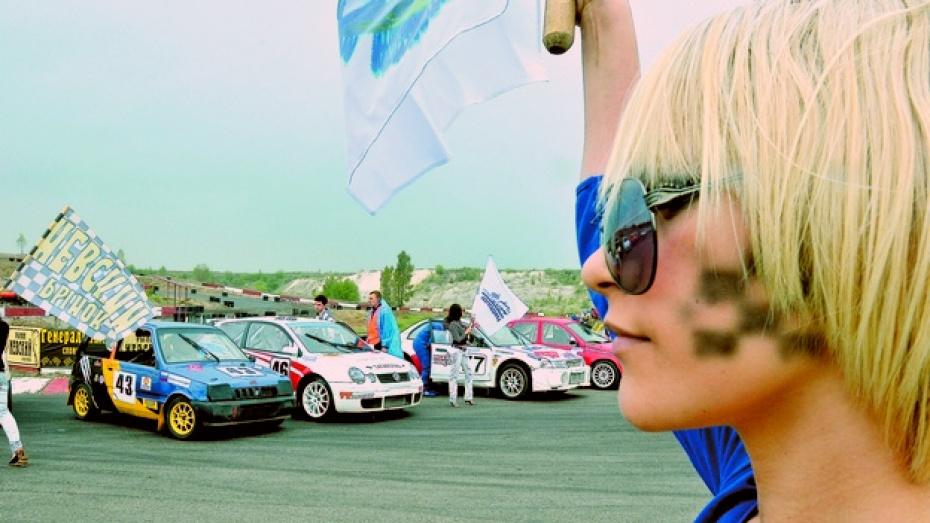 15 февраля «Белый колодец» начнет принимать заявки на конкурс автолюбительниц