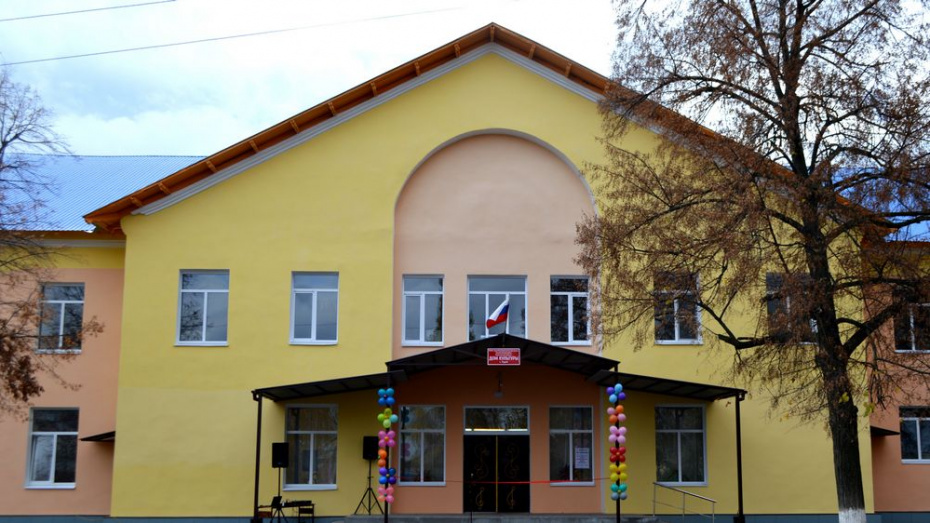 В воробьевском селе капитально отремонтировали Дом культуры
