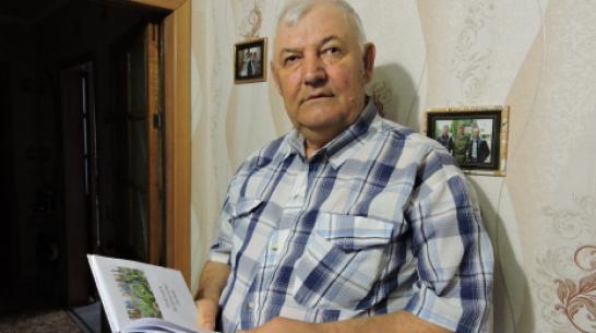 Кантемировский слепой поэт выпустил первый сборник стихотворений
