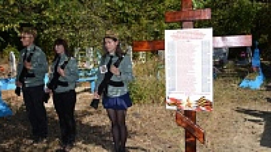 В Кантемировском районе нашли братскую могилу бойцов 37-й отдельной стрелковой бригады