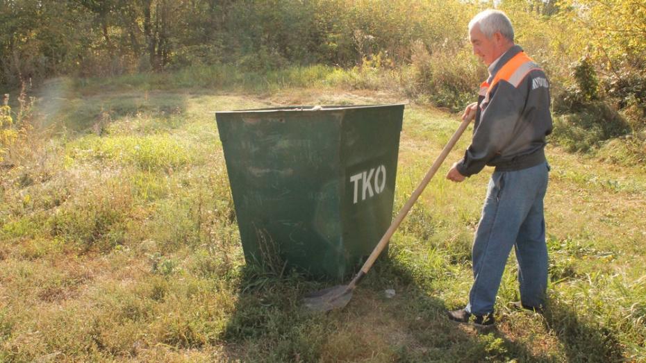 В Хохольском районе дополнительно приобрели 365 мусорных контейнеров
