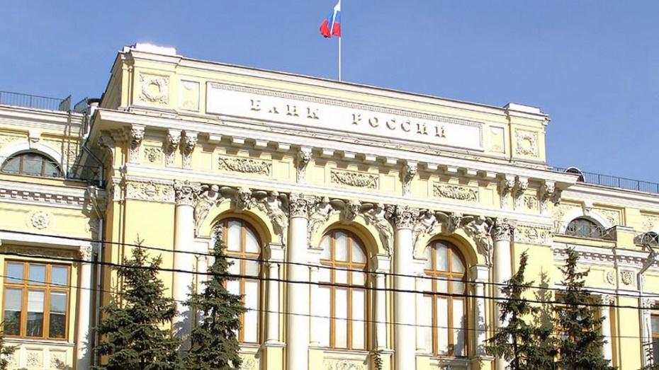 Центробанк РФ снизил ключевую ставку до 5,5% годовых
