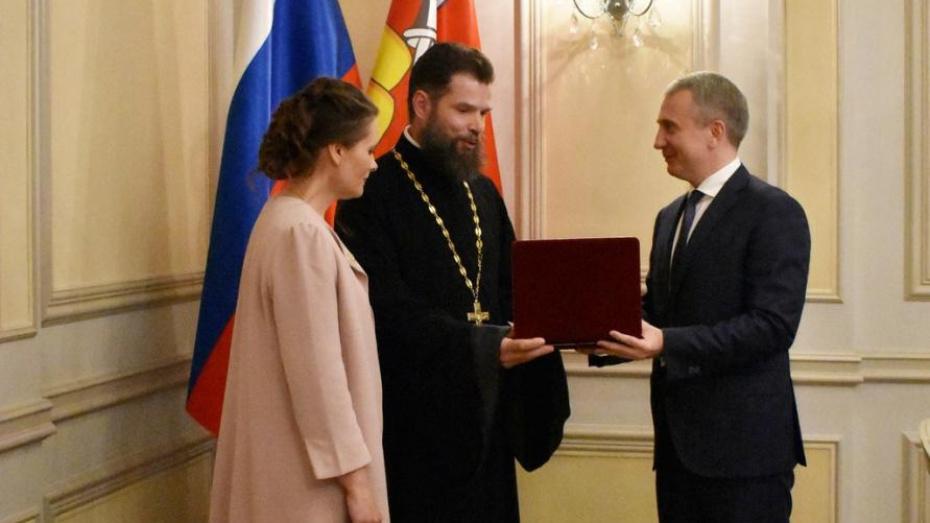 Многодетная семья из Воронежа получила орден «Родительская слава»