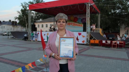 Поворинский педагог стала победителем всероссийского конкурса