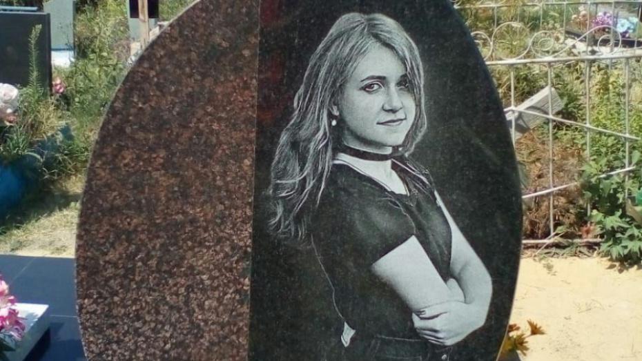 Дело о гибели 17-летней воронежской школьницы спустя 2 года отказались передать в суд