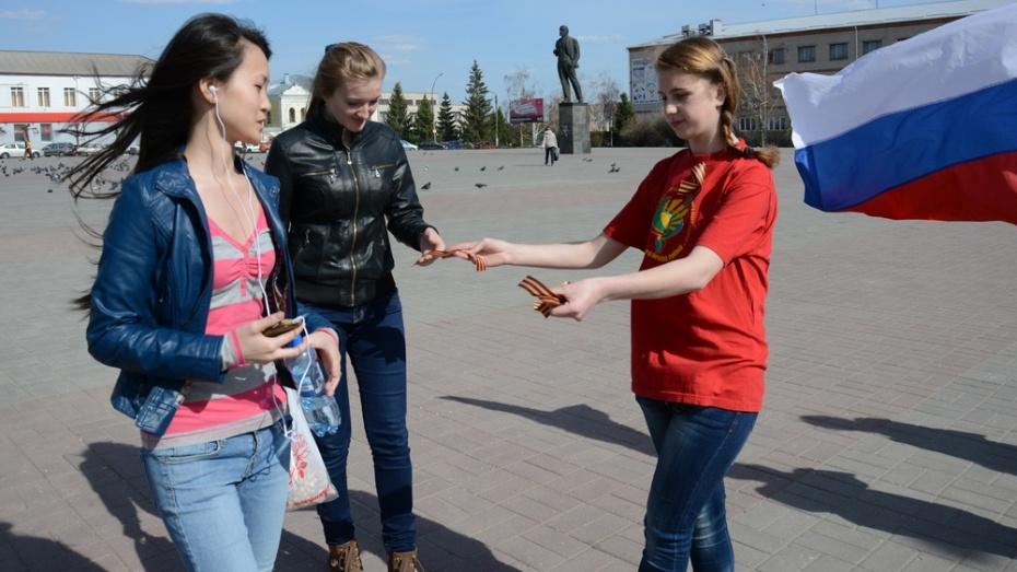 В Острогожском районе стартовала акция «Георгиевская ленточка»