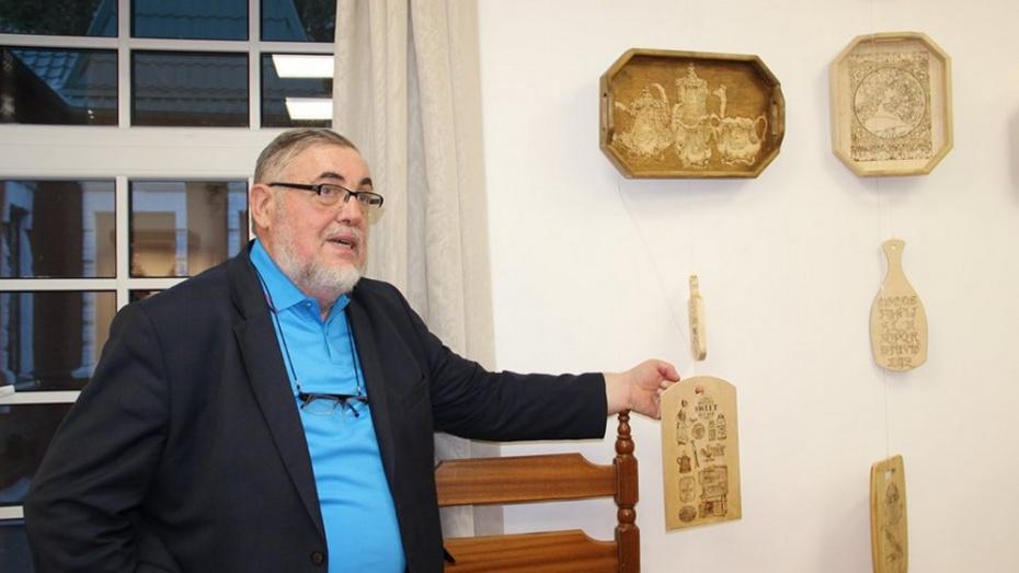 В Рамони откроют отделение пирографической школы