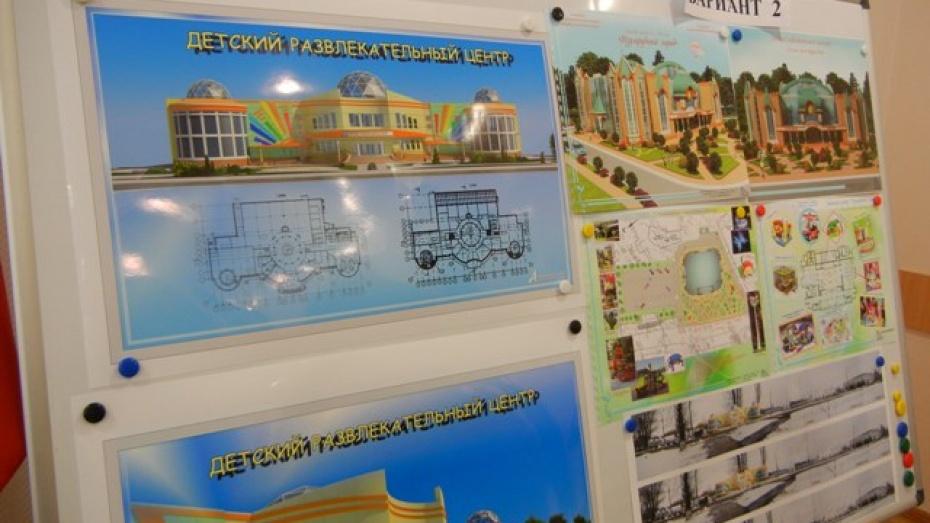 Россошанцы выбирают проект будущего детского центра
