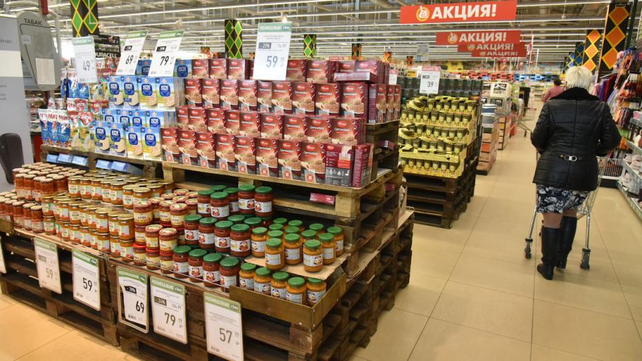 В Воронежской области открыли горячую линию по ценам на продукты