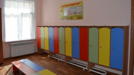 В Поворино в детском саду №5 открыли вторую ясельную группу на 20 мест