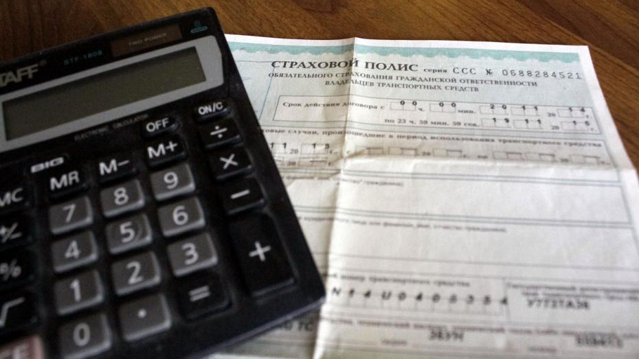 В России 9 января расширят тарифный коридор ОСАГО на 20%
