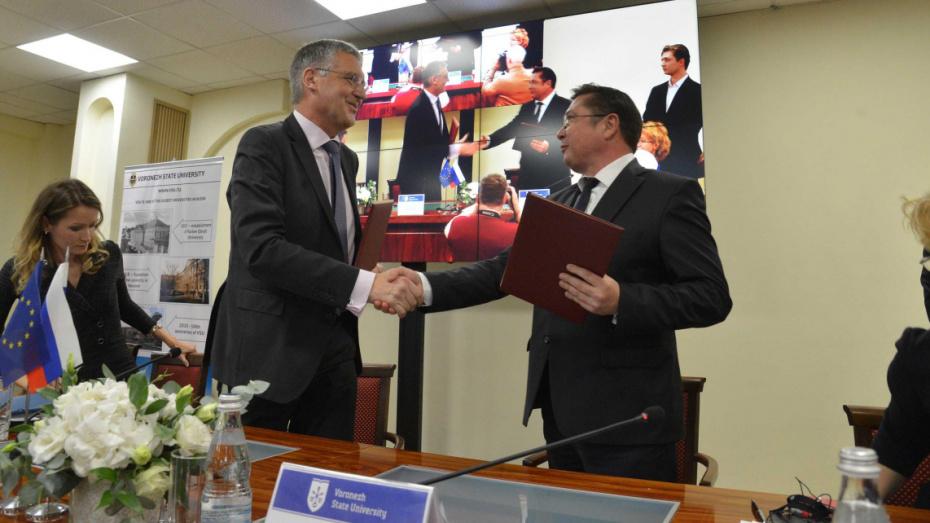 Воронежский госуниверситет стал Центром изучения Европейского Союза