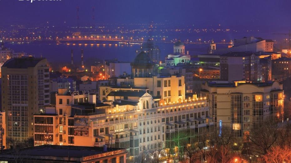 Пилотный проект «Умный город» в Воронеже реализуют по 3 направлениям